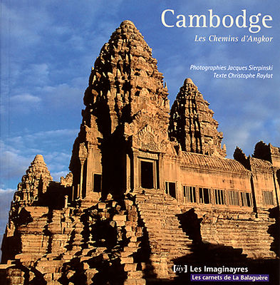 Imaginayres-Cambodge