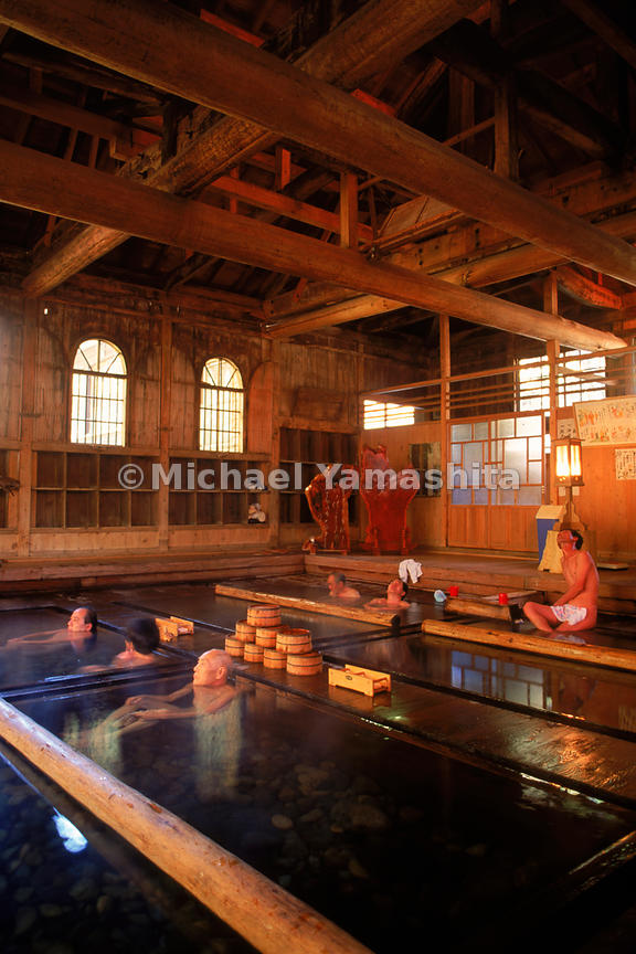 Whether in the city or countryside, Japanese bathhouses have always been centers for community interaction. Hoshi Onsen, Gumma Prefecture.