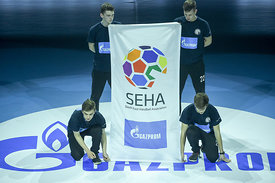 SEHA flag during the Final Tournament - Final Four - SEHA - Gazprom league, first place match, Varazdin, Croatia, 03.04.2016..Mandatory Credit ©SEHA/Nebojša Tejić