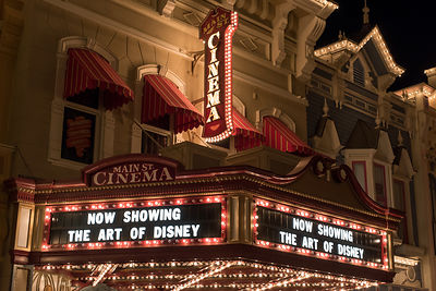 Magic Kingdom Main Street Cinema