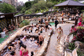 A scene at Beitou Public Hot spring in Taipei, Taiwan