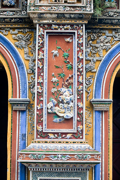 A garden gate in The Citadel, Kinh Thanh