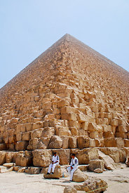 Giza Guards