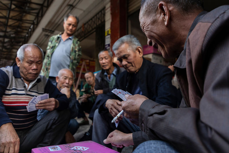 Card Players at Market