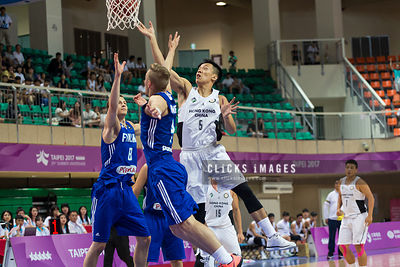 Men's Basketball Pool B: Hong Kong vs. Finland