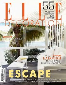 Elle_Decoration_Russia_House_Rossouw_Page_1
