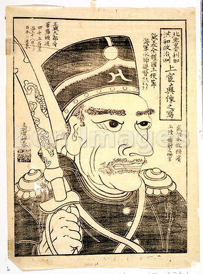 Japanese woodcut, probably of Captain Henry Adams