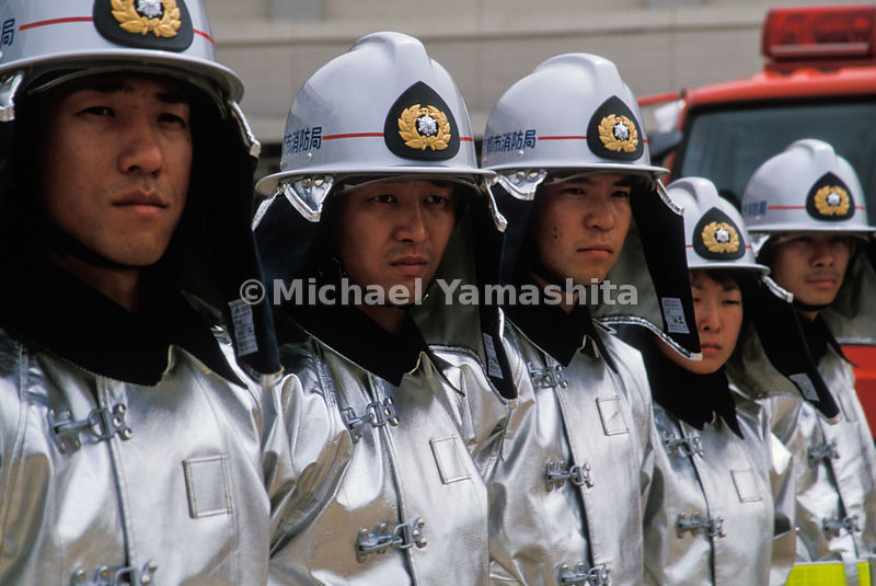 New recruits learn the basics at the Kyoto City Fire school, Kyoto, Japan
