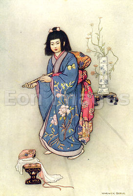 The Flute by Warwick Goble
