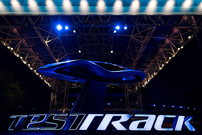 Test Track at Night