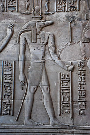 Depiction of Sobek