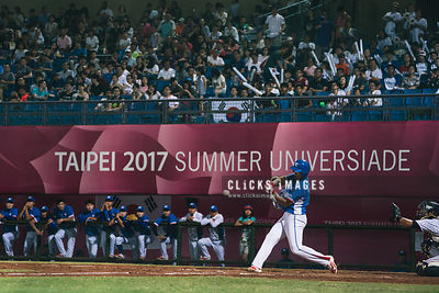 Baseball Semi-final JPN vs KOR photos