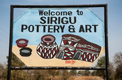 Sirigu pottery and art sign, Ghana