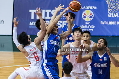 FIBA Basketball World Cup 2019 - Asia Qualifiers, Hong Kong vs China on 2018 Feb 26 at Hong Kong