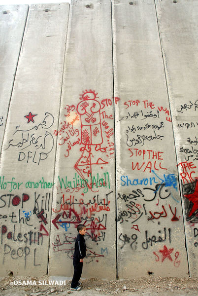 Separation Wall photos