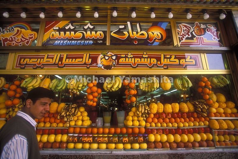 Fruit on display in a market in Baghdad, Iraq.