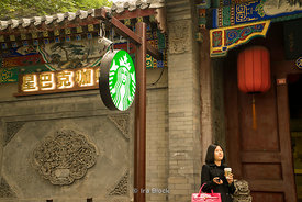Starbucks near Hou Hai lake in Beijing, China.