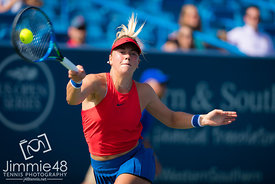 Western & Southern Open 2017, Cincinnati, United States - 13 Aug 2017