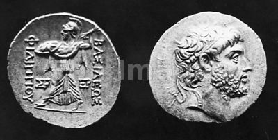 Coin images featuring Philip II of Macedonia