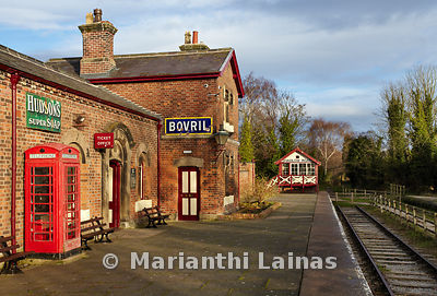 Hadlow Road Station, Willaston
