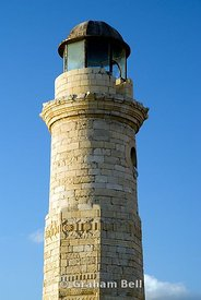 venetian lighthouse, rethymnon, crete, greece.