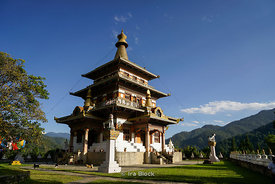Khamsum Yulley Namgyal Chorten, a temple in Punakha was built by the Queen Mother to be dedicated to the well being of Bhutan.