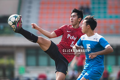 USFHK Inter-Collegiate Football Competition photos