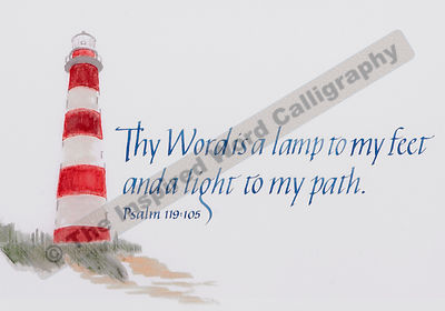 Thy Word is a lamp to my feet… - Psalm 119:105 - in hand lettered calligraphy and hand drawn art - IWC Item:   1116L