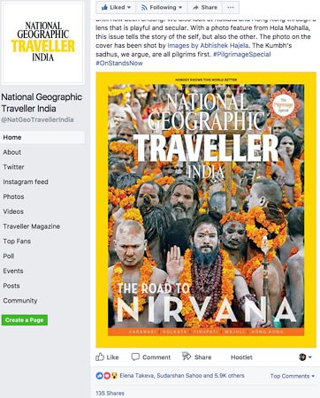 Nat Geo India, Cover Page on Facebook, Nov 06 2017 photos