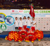 IODA Asian & Oceanian Champs 2017IODA Asian & Oceanian Champs 2017