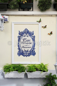 Name of Casa Portuguesa Restaurant on traditional painted tiles, Funchal, Madeira, Portugal