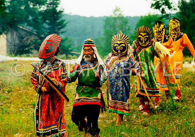 Udege people perform traditional dance; Khabarovsk krai, Russian Federation | Color reversal film