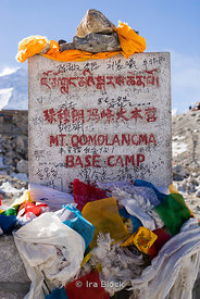 A sign at the Tibetan Mount Everest base camp. Qomolangma is the Tibetan name for Mount Everest.
