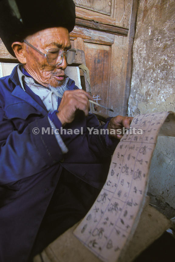 He Zouyi, 82, translates Naxi Pictographs, He and NGS explorer Joseph Rock produced Naxi/ English dictionary.