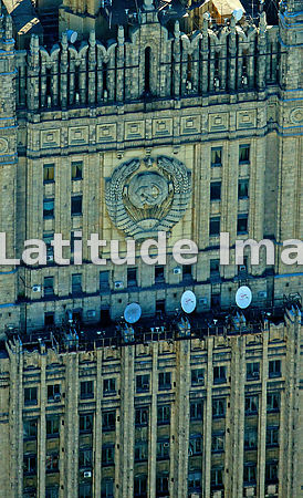 Russia, Moscow. Ministry of Foreign Affairs Building, Seven Sisters skyscrapers. The Seven Sisters is the English name given to a group of Moscow skyscrapers designed in the Stalinist style. Muscovites call them Stalinskie Vysotki.