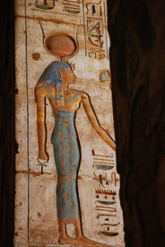 Depiction of Hathor