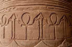 Carved column Edfu.