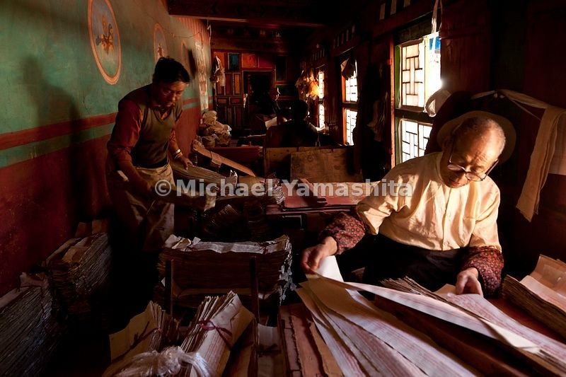 Dege Parkhang, housing the largest collection of printing blocks of religious texts and printworks in all Tibet. Derge is considered to be the cultural center of Tibet. Pics of woodblock printing and archive of woodblocks......................................