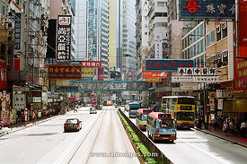street view of HongKong, china