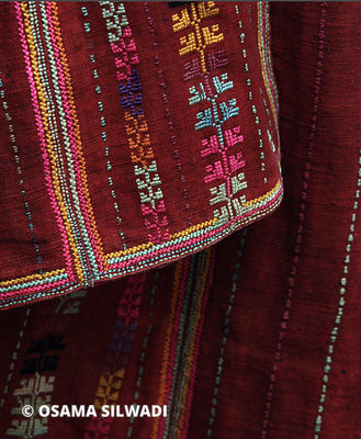 Legendary of the Palestinian embroidery.. Inscriptions