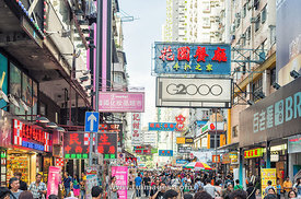 Mongkok shopping area in Hong Kong