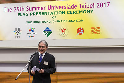 Hong Kong Delegation for the 29th Summer Universiade photos