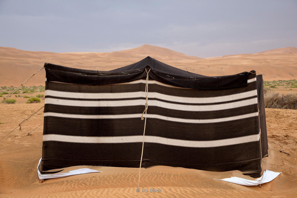 A traditional Nomadic tent at Empty Quarter desert.