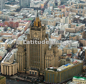 Moscow, Russia. Building of the Ministry of Foreign Affairs of Russia.