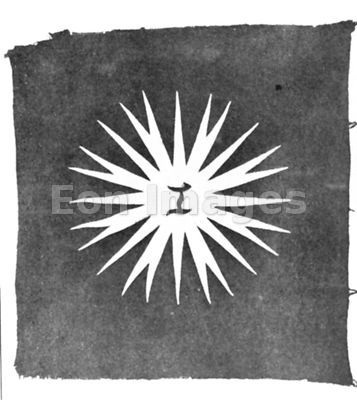 Rebel flag from Philippine Insurrection of 1896