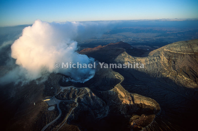 Aso Kuju National Park.World's biggest caldera..Kumamoto, Japan