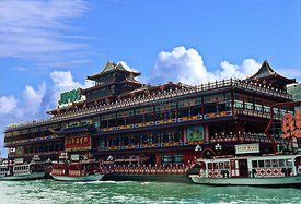 Aberdeen floating restaurant Hong Kong
