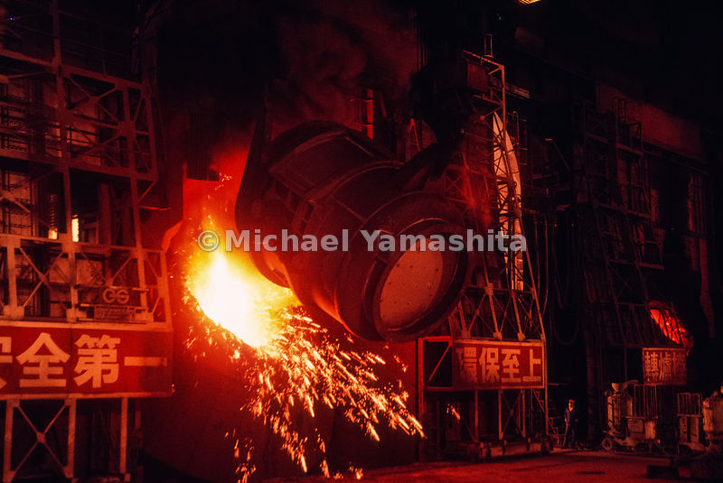 Steel making furnaces. China Steel Corp. Largest steel maker in the South China Sea..Kaohsiung, Taiwan