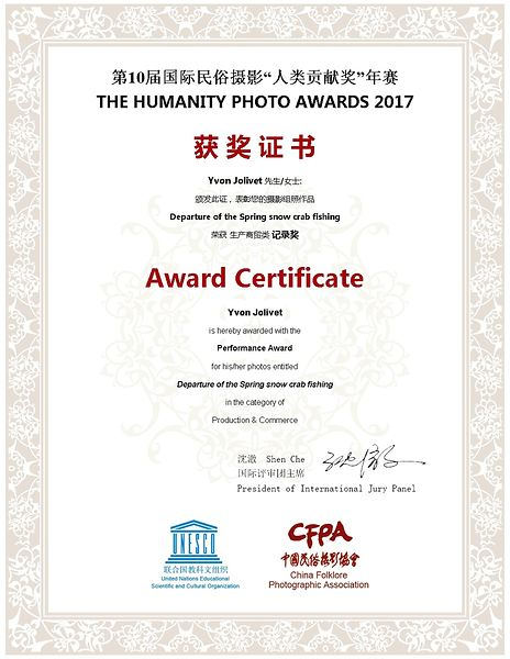 Humanity photography awards (Départ des crabiers) 2017 photo, mifa, awards, galeries