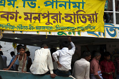 Bangladesh - Dhaka - People crowding onto the deck of a ferry at Sadarghat